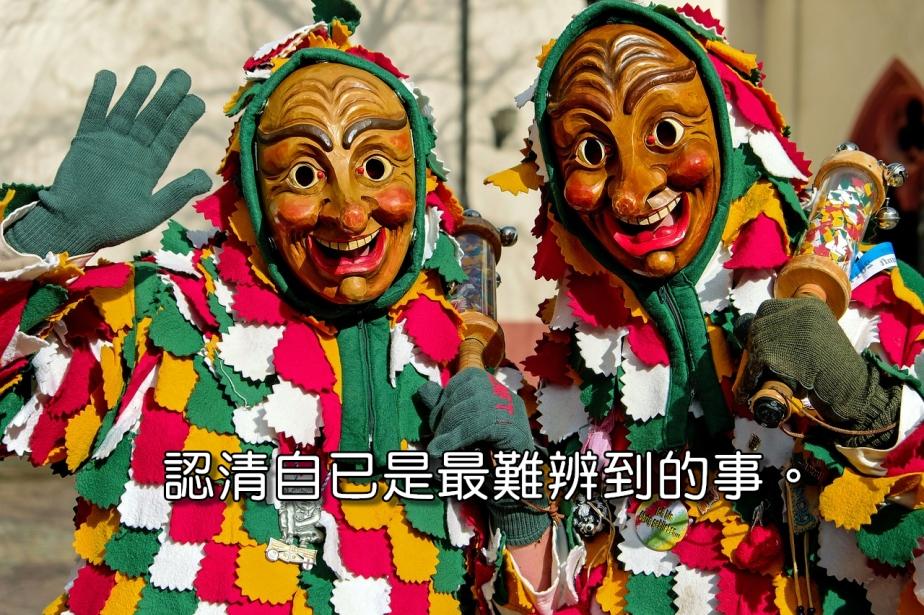 carnival-2092819_1280-2