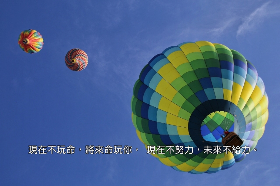 hot-air-balloons-1984308_1280-2
