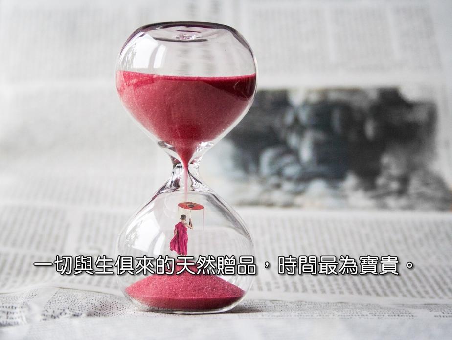 hourglass-1875812_1280-2