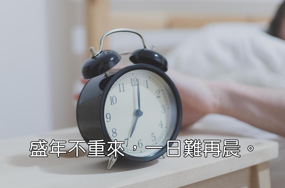 morning-1092771_1280-2