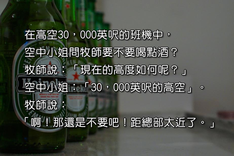 beer-588613_1280-2