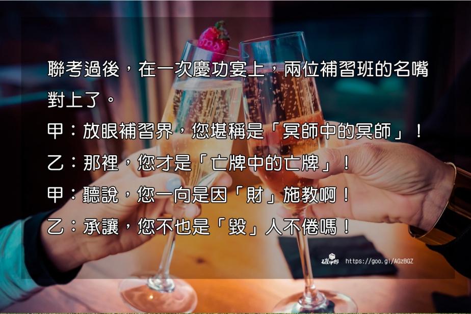 celebrate-1786189_1280-2.jpg
