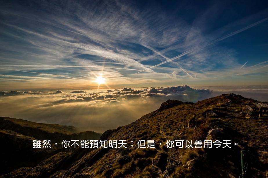 dawn-190055_1280-2