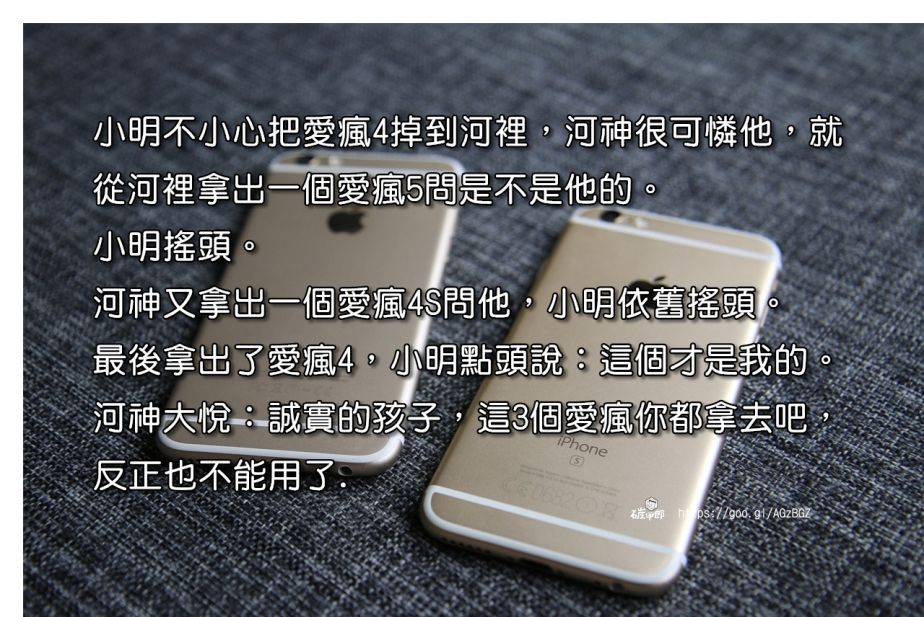 iphone-1125135_1280-2