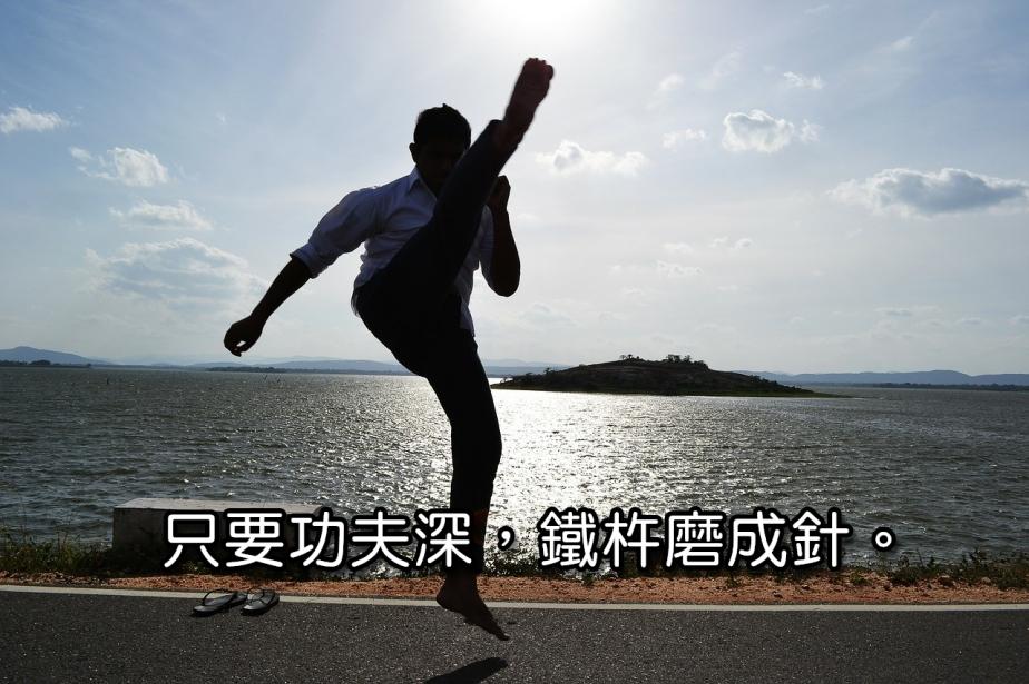 kick-185384_1280-2