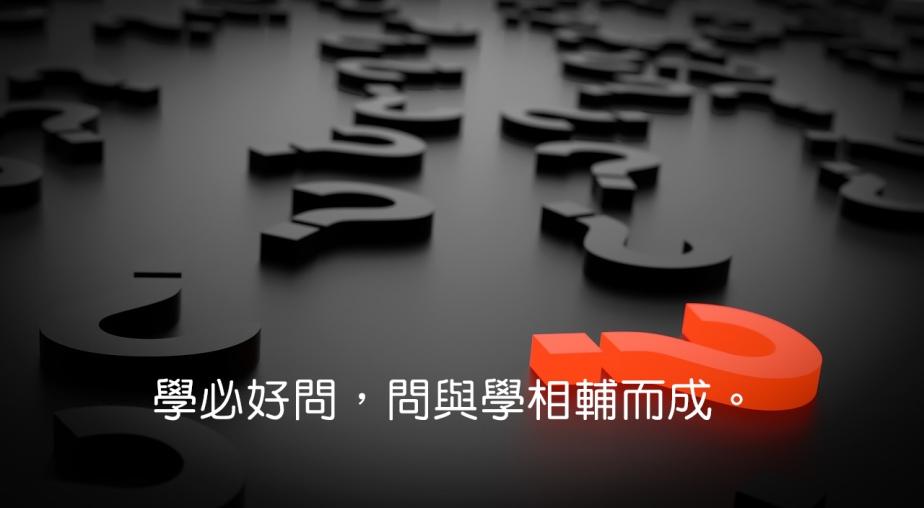 question-mark-1872634_1280-2.jpg