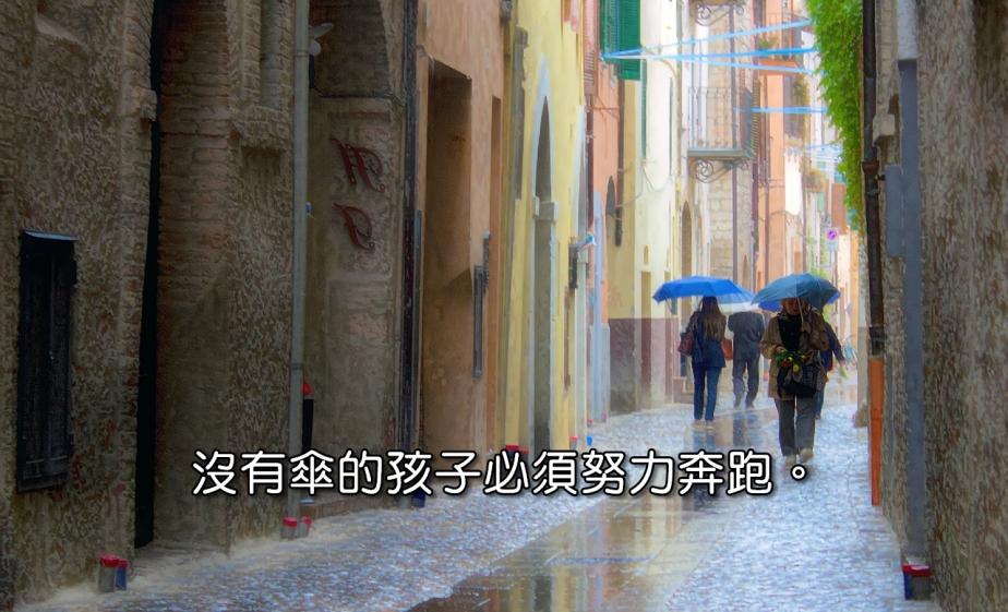 rain-2107080_1280-2.jpg