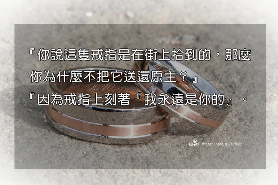 ring-260892_1280-2