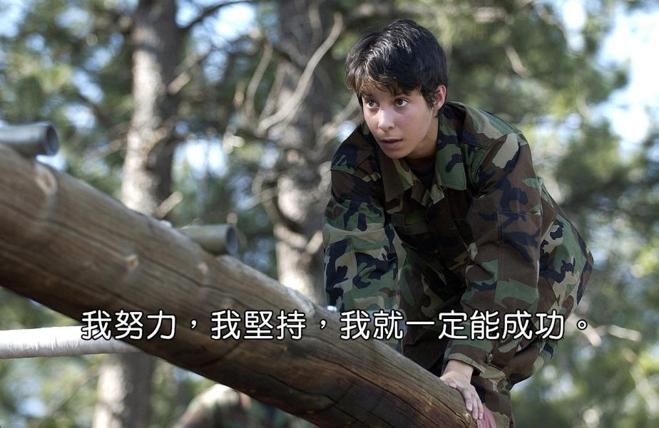 soldier-917947_1280-2