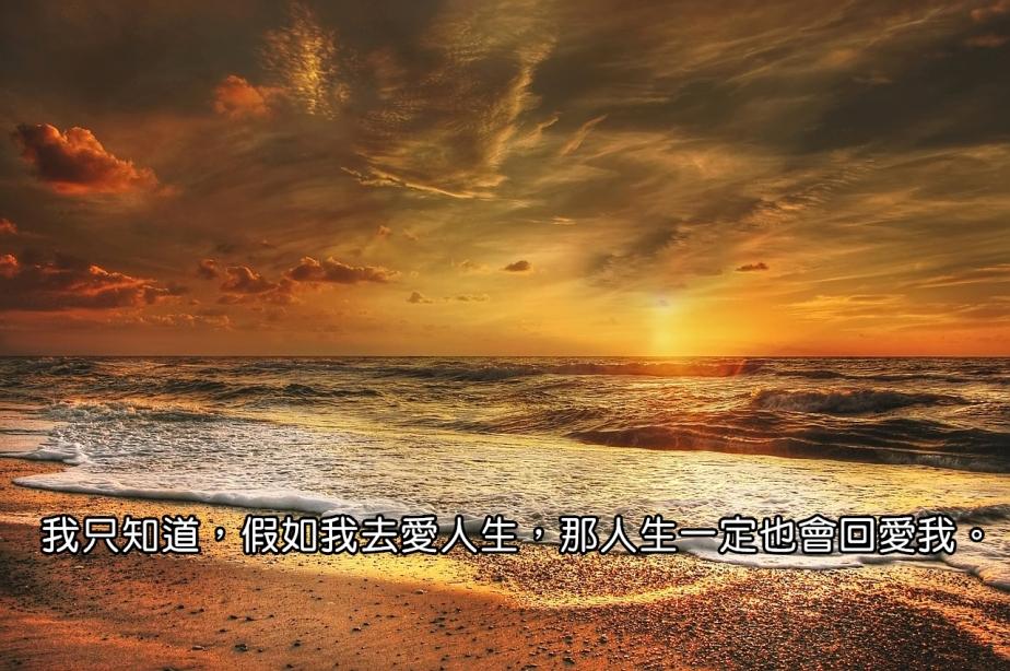 sunset-2191645_1280-2