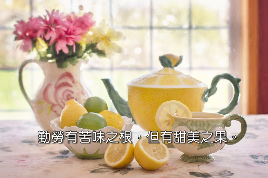 tea-with-lemon-783352_1280-2.jpg