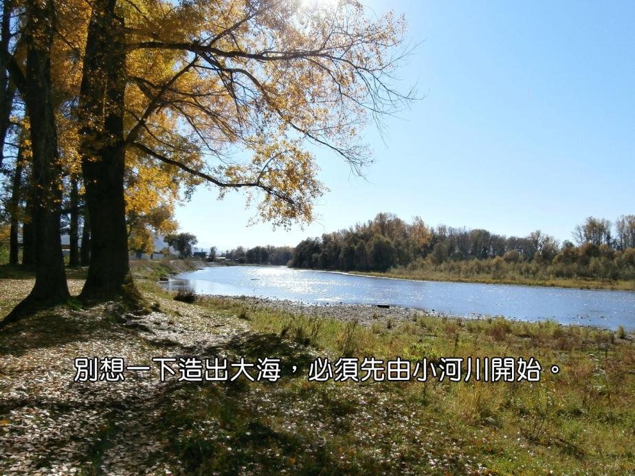 autumn-1049888_1280-2