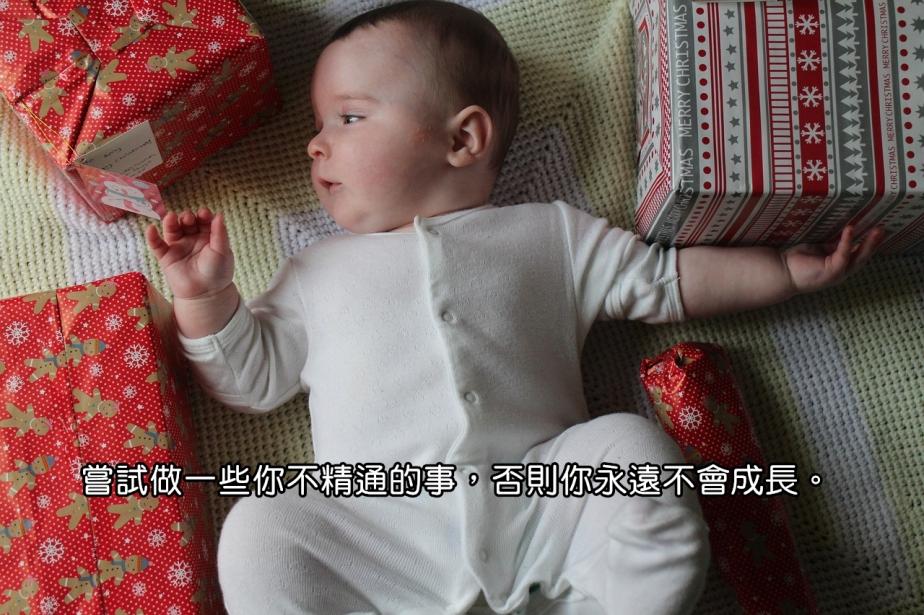 baby-2178653_1280-2