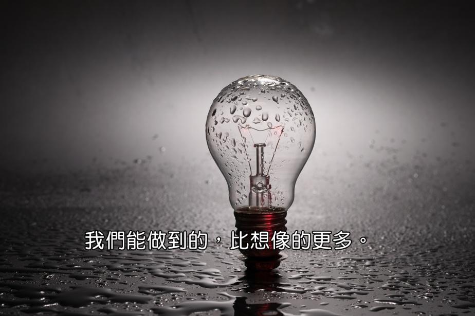 bulb-2287759_1280-2