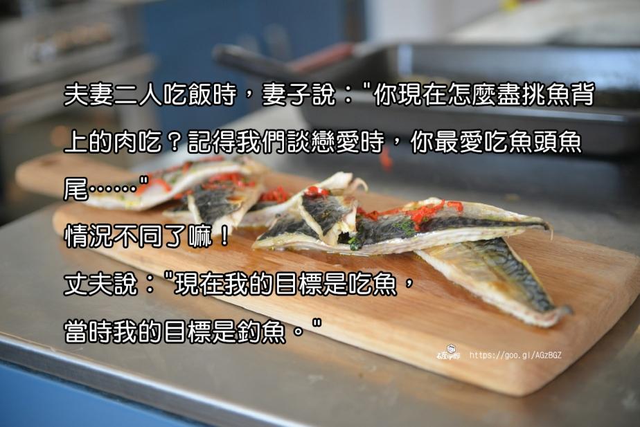 cooking-601570_1280-2.jpg