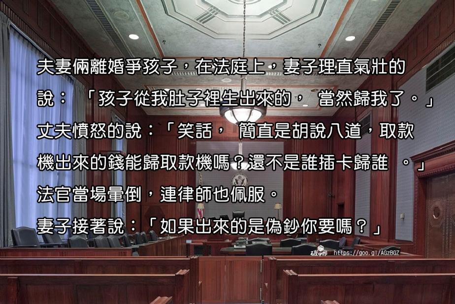 courtroom-898931_1280-2.jpg
