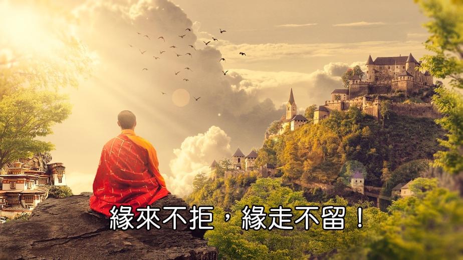 meditation-2214532_1280-2