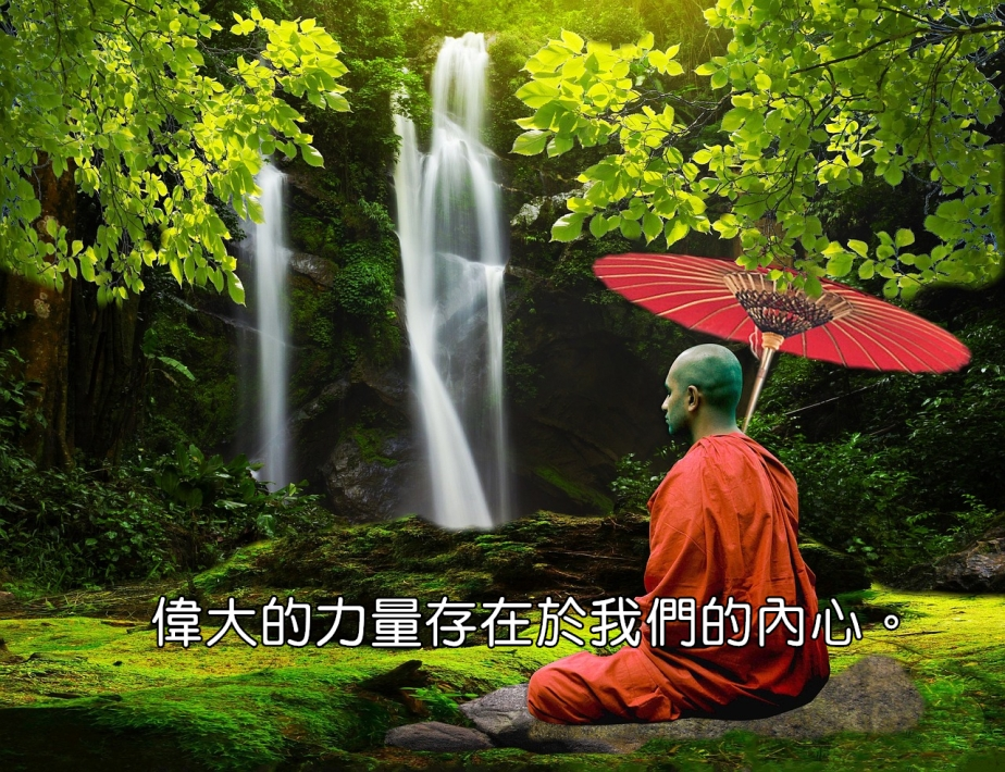 monk-2316340_1280-2.jpg