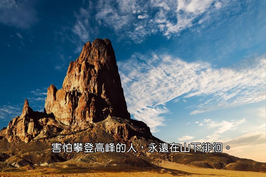mountain-2143877_1280-2