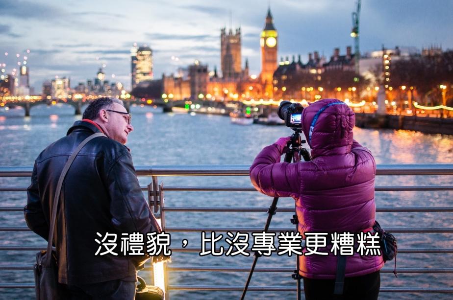 photographer-1245750_1280-2