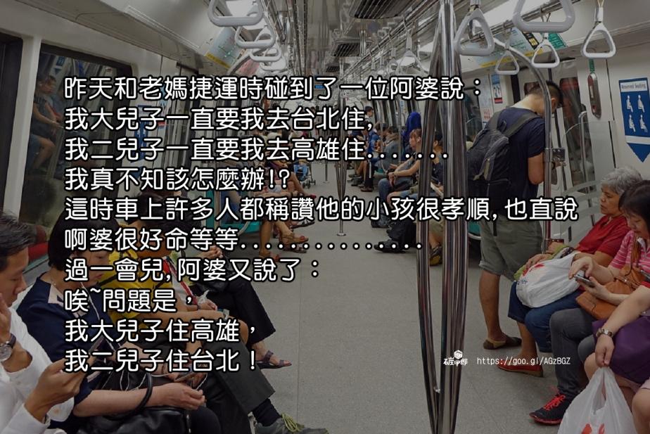 singapore-892574_1280-2.jpg