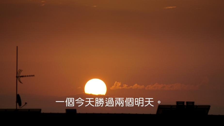 sun-2106955_1280-2
