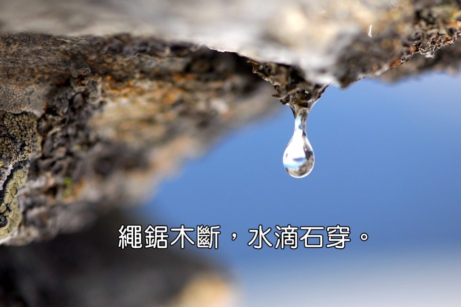 water-1984038_1280-2