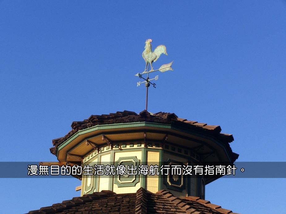 weathervane-5107_1280-2