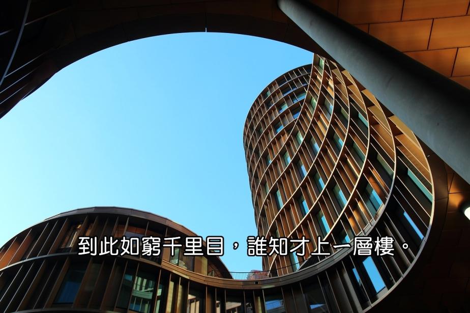 architecture-2287327_1280-2