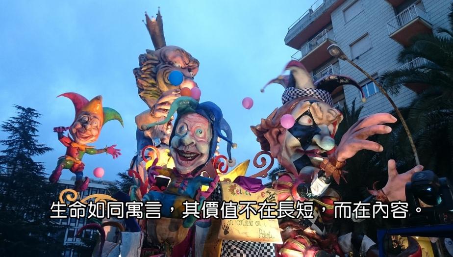 carnival-1185450_1280-2