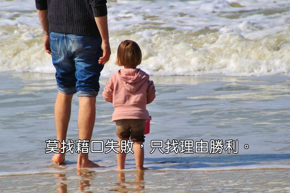 child-355176_1280-2