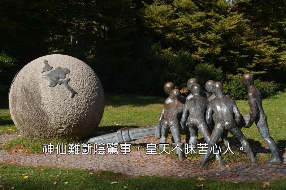 image-1004415_1280-3