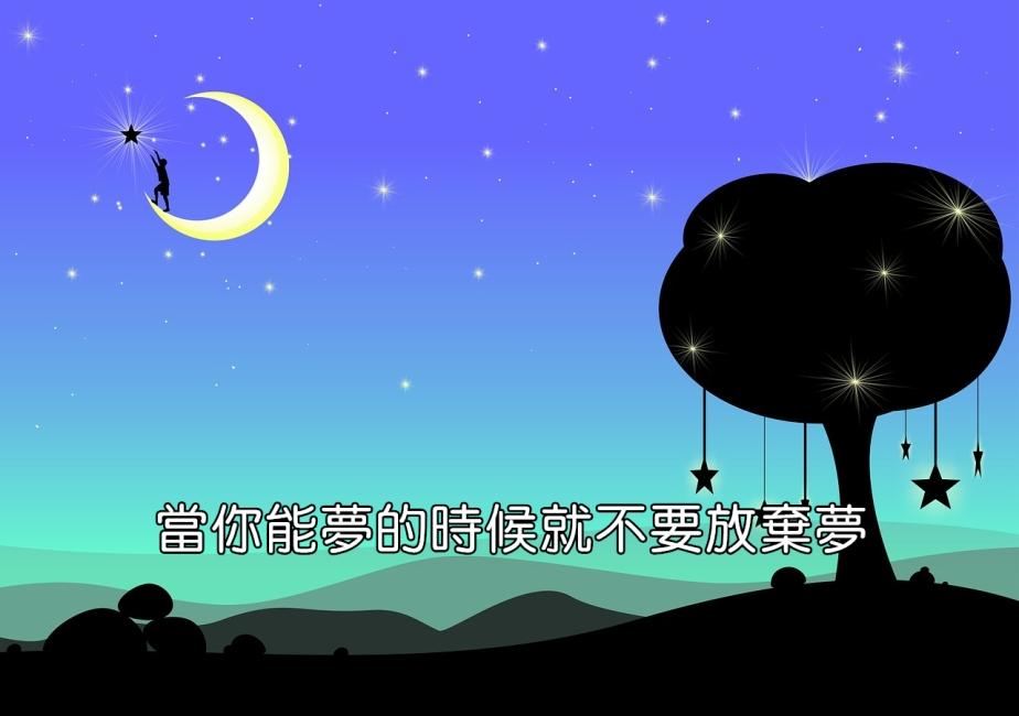 moon-478982_1280-2