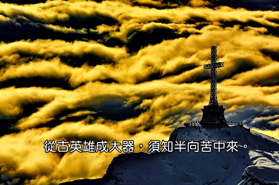 mountain-983661_1280-2
