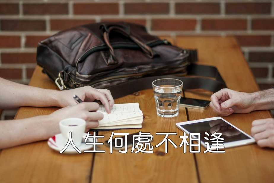 office-336368_1280-2