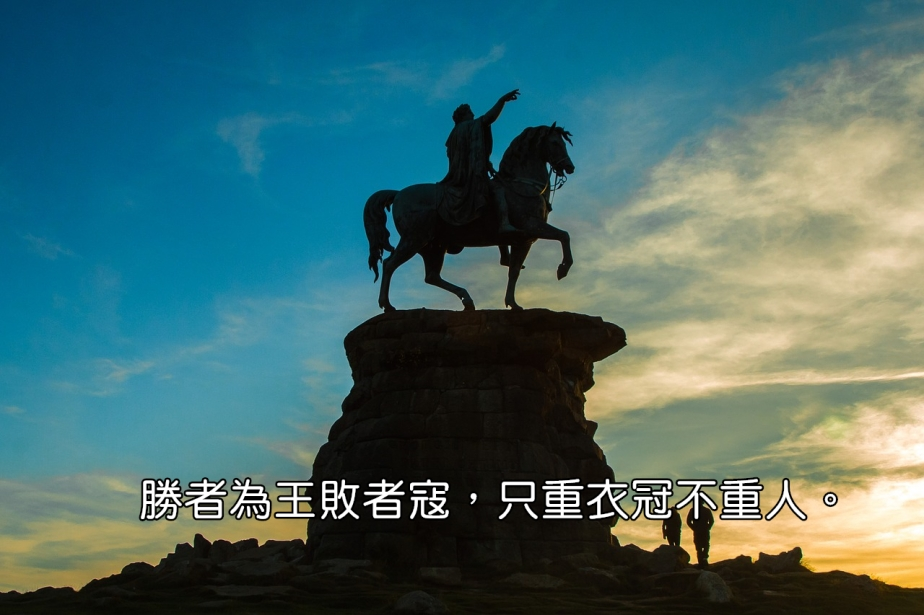 the-statue-of-1973636_1280-2
