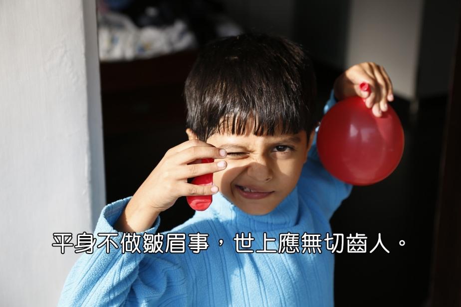 balloon-1840075_1280-2