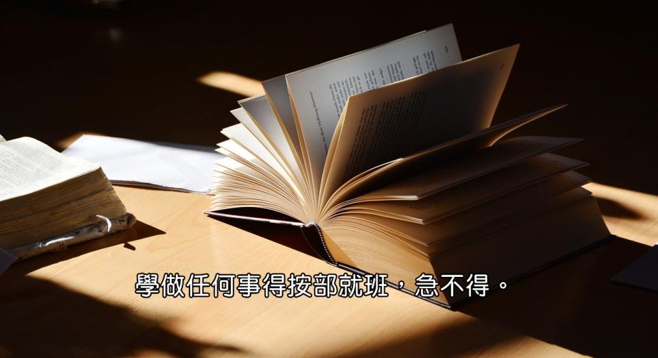 book-2265490_1280-2