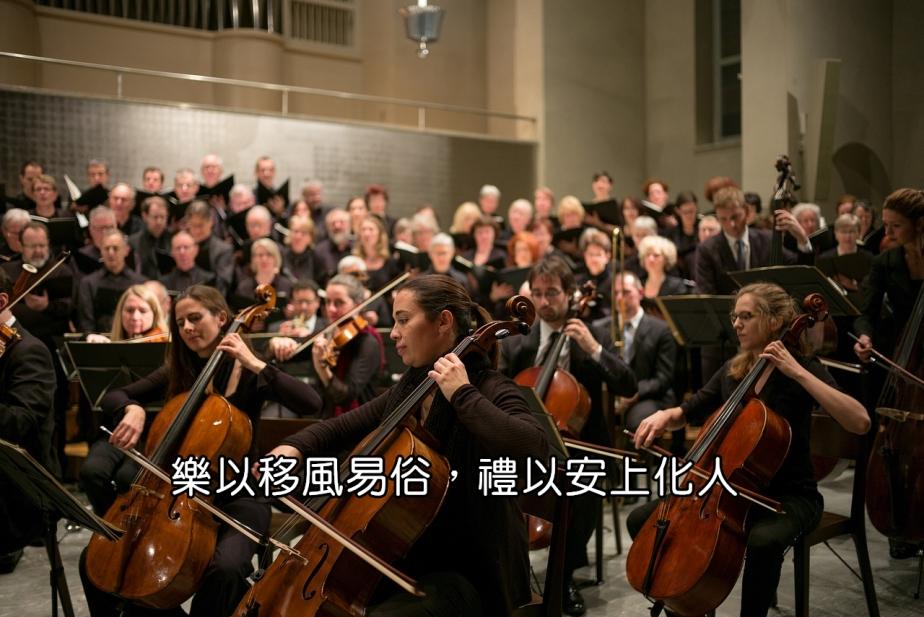 classical-music-2199085_1280-2