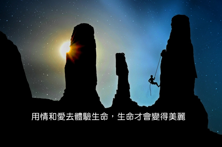 mountaineer-2100050_1280-2