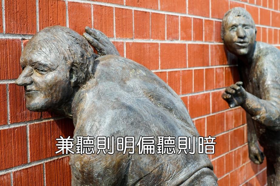 sculpture-2209152_1280-2