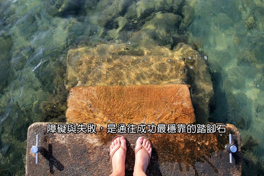 sea-2312623_1280-2.jpg