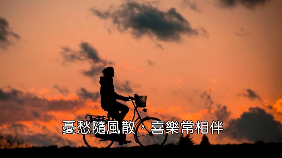silhouette-683751_1280-2.jpg