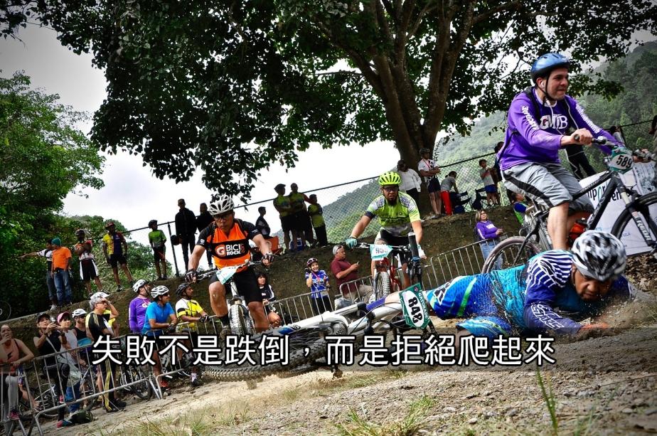 bike-2200155_1280-2