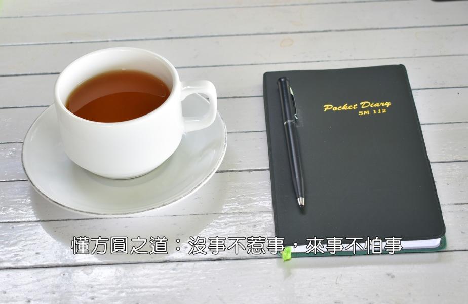 book-2652169_1280-2