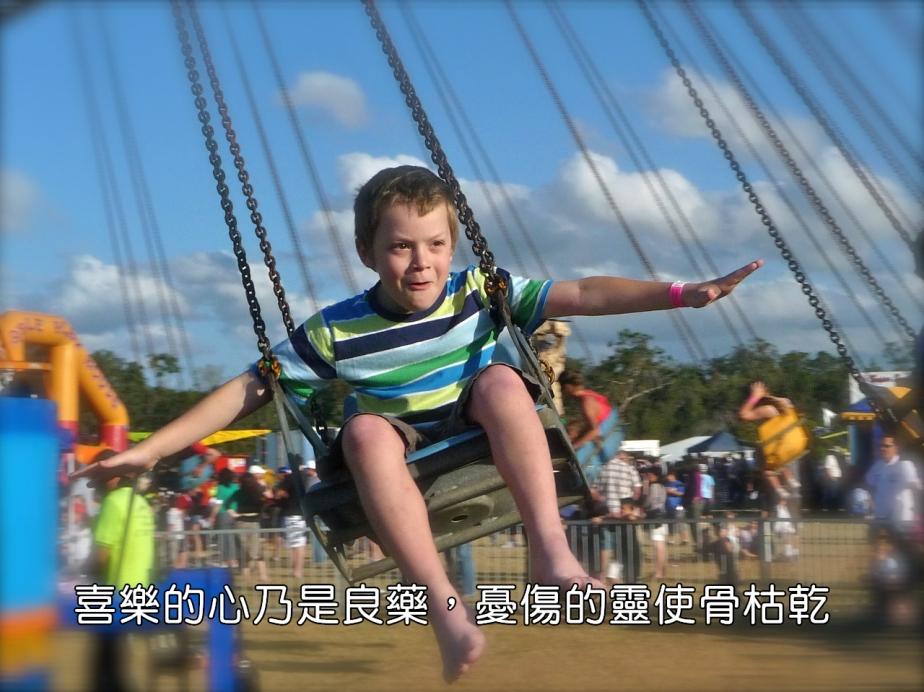 child-431439_1280-2