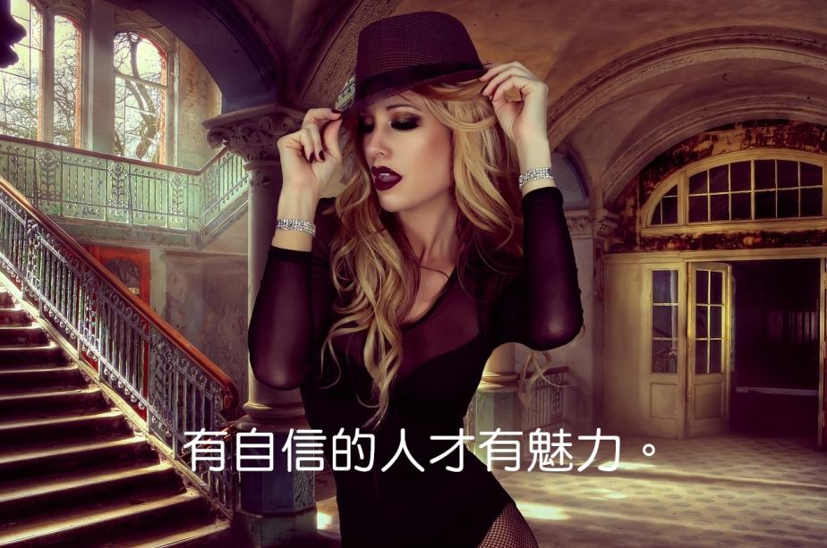 glamour-678834_1280-2