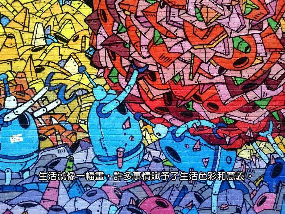 graffiti-569265_1280-2