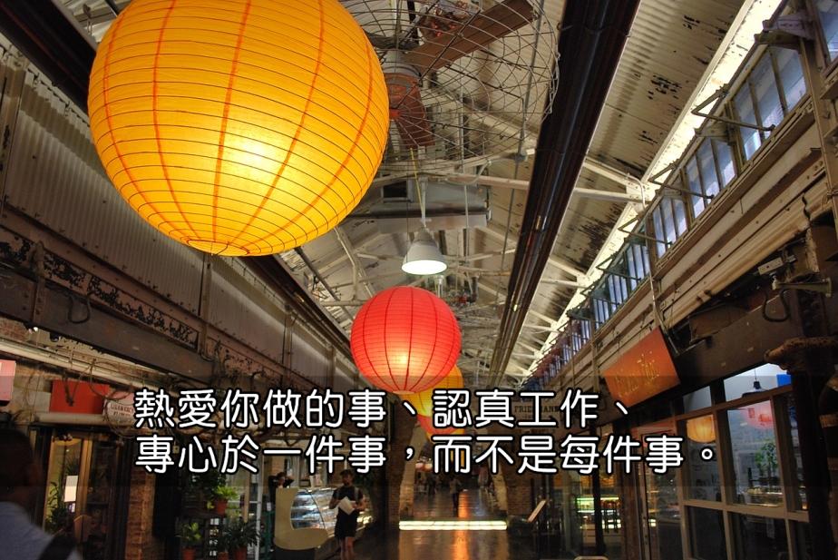 lanterns-2638897_1280-2.jpg