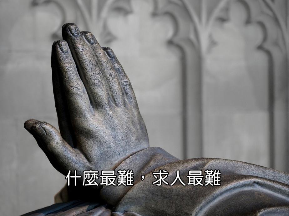 prayer-1749009_1280-2